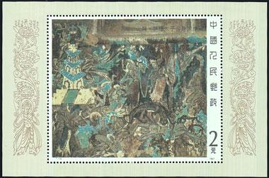 """中国邮票——""""T""""字特种邮票(2) - 大洋 - caba012012 的博客"""