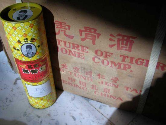 北京虎骨酒拍卖被紧急叫停