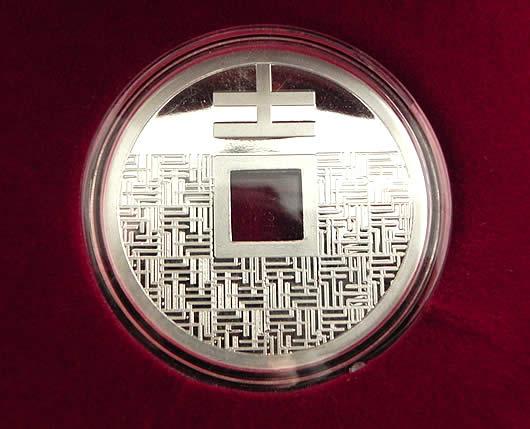 开市大吉、招财进宝,是中国传统吉祥文化的核心内涵之一,是中华传统文化里国人对开业创业的最美好祝愿! 开市大吉巧妙地在柿中开启吉钱镀银币,生动显现开市大吉的吉祥意蕴。镀银币以中国传统货币的圆形方孔为形,正面是吉字造型,北面图案是古代钱币组合而成的串钱,寓意大吉大利、财源滚滚,成就开业致喜、恭祝发财的吉祥好礼。开市大吉集吉祥文化内涵和祝福意义于一身,极具鉴赏与珍藏价值。 开市大吉重量1盎司,直径40毫米,限量发行5000套! 500)this.