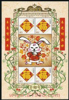 GXH171 辛卯年--春光明盛世、玉兔贺新年个性