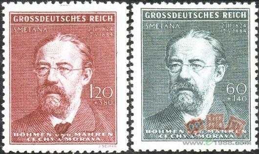 CZE575 作曲家和钢琴家斯美塔那逝世60周年 2枚全 捷克,...