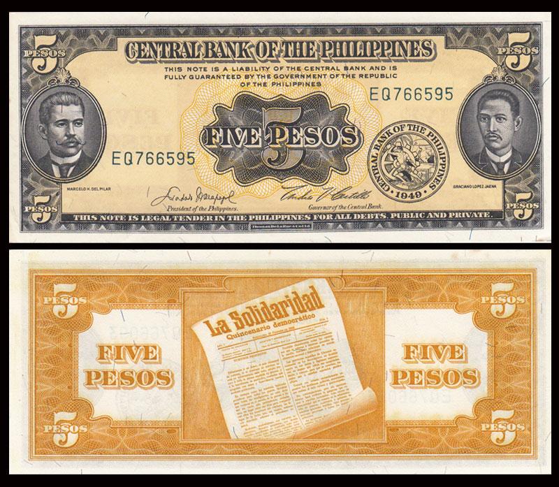 菲律宾5比索 1949年 外国纸币 亚洲