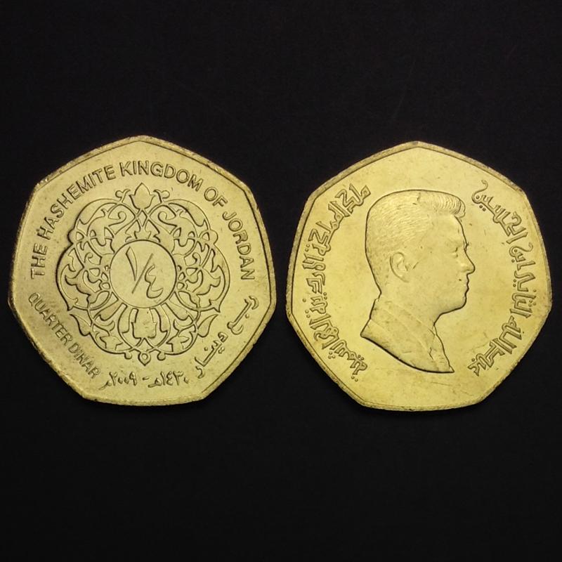 约旦0.25第纳尔 外国硬币 单枚硬币 中邮网[集邮