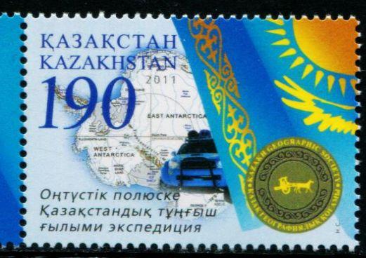 哈萨克斯坦2011远征南极国旗地图