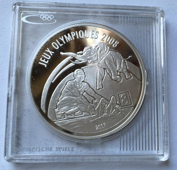 多哥2007年发行2008年北京奥运会纪念银币 中