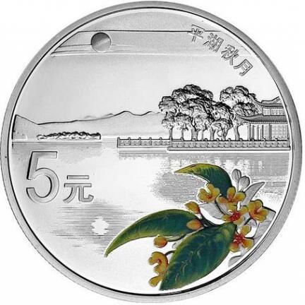 2014 世界文化遗产系列杭州西湖金银币套装