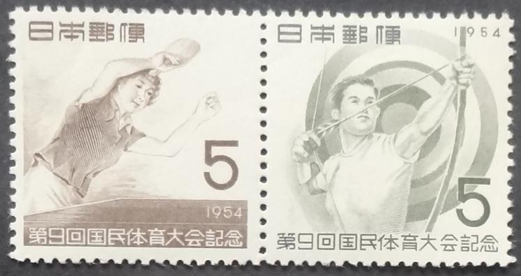 日本1954年第九回国民零件大纪念邮票乒乓滑板哪个体育耐用图片