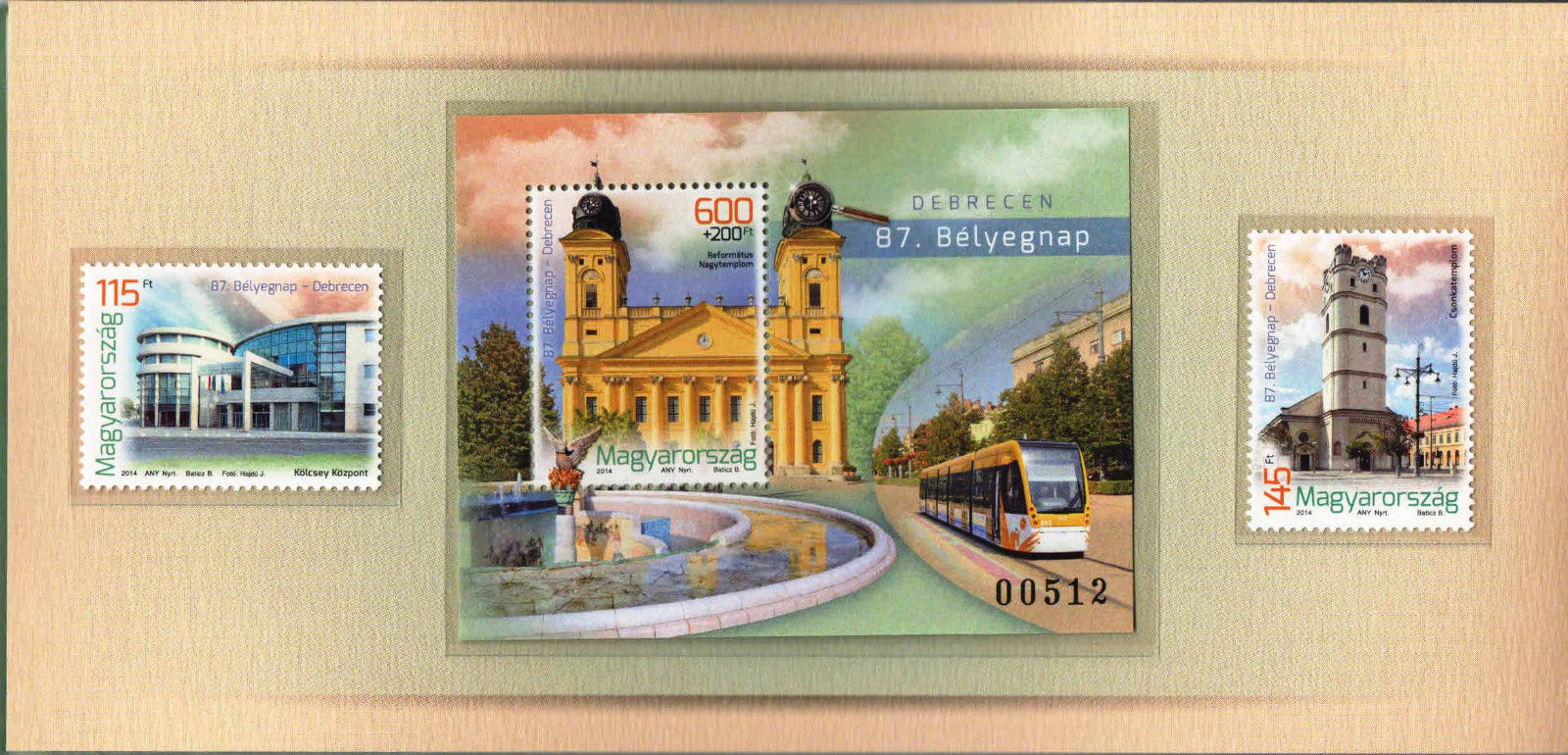 匈牙利 2014 德布勒森大教堂镶嵌水晶小型张 限量版邮折