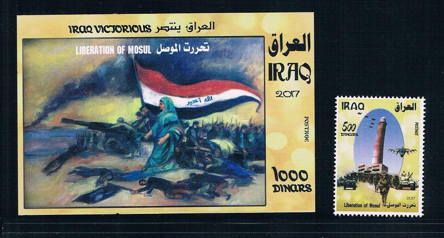 伊拉克2017摩苏尔解放国旗
