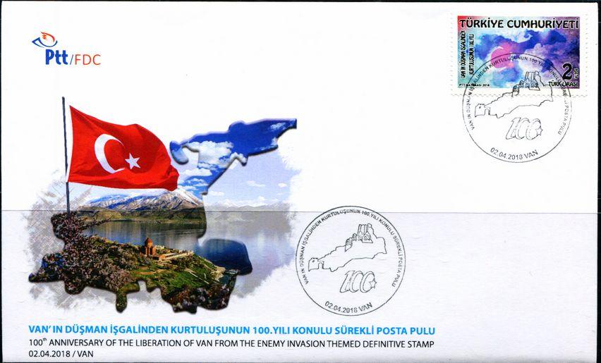 土耳其2018收复被占领土国旗地图云彩首日封